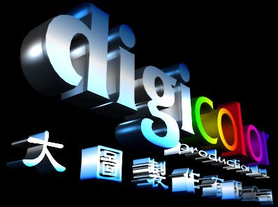 Welcome to DigiColor Priduction Limited